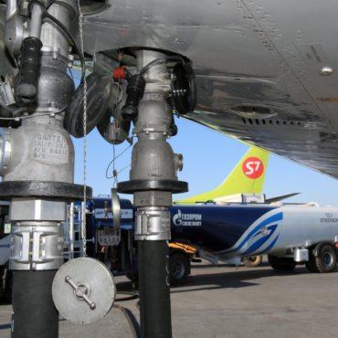 Aviation Nozzles